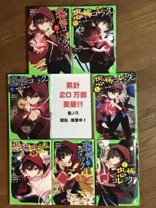二枚目の写真は全国書店に配布されたPOPです。