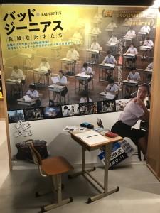 新宿武蔵野館ロビーのディスプレイ