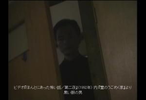 JHV『ほんとにあった怖い話』霊のうごめく家 黒い服の男テロップ入り
