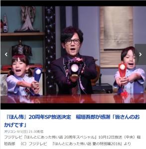 https://www.oricon.co.jp/news/2143517/photo/4/?anc=112&utm_source=headlines.yahoo.co.jp&utm_content=%2Fhl%3Fa%3D20190901-00000337-oric-ent&utm_medium=referral