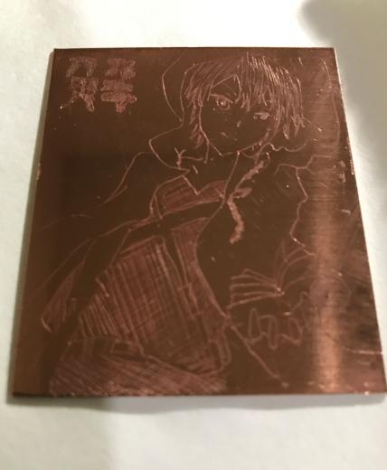 千野フシギ銅版画銅板COPY